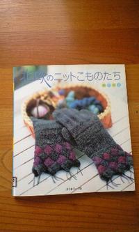 ねじり縁編み(2色) - 笑う門には福来たる