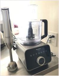 panasonic 新製品e-proマルチプロセッサー タイアップレッスン♪ - 8階のキッチンから   ~イタリア料理教室のことetc.~