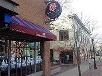 Kerrytownで夕食の買い物。 - Japanese HousewifeのU.S.Life♪ -in Ann Arbor-