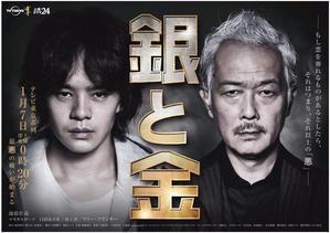 ドラマ エキストラ - 映画*舞台挨拶*