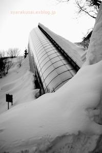 雪景色 - 写楽彩