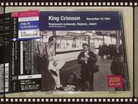 KING CRIMSON / 1981年12月10日(木)名古屋市公会堂 - 無駄遣いな日々