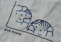ブルーナ氏へおくる追悼刺繍 - CROSS SKETCH