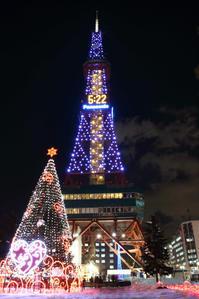 札幌テレビ塔 - 気まぐれなるつぶやき