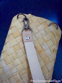 自宅使い 簡易バック用ベルトの金具取り付け思案中 - ロシアから白樺細工
