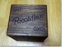 【り】リコーの木箱:りこーのきばこ - ネコニ☆マタタビ