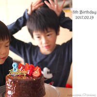 8th Birthday - HOSHIZORA DINING