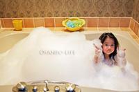 あわあわ - Osanpo-Life