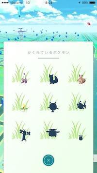 ポケ活 金銀世代狩りin天保山 つづき - nine  to  eight