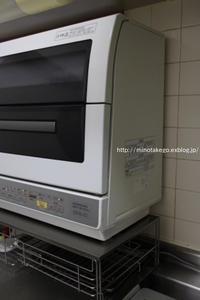 食器洗い乾燥機との別れ ~収納と自立の優先~ - 身の丈暮らし  ~ 築60年の中古住宅とともに ~