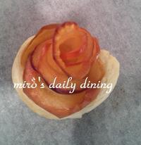 バラのアップルパイ - miro's daily dining