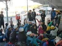 2月ぼうけんクラブ - 和歌山YMCA blog