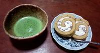 茶店 湊屋 - お昼ごはんはパフェ (お昼ごはんはモーニング?)