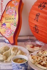 大好き台湾の家庭料理教室!! - 『小さなお菓子屋さん keimin 』の焼き焼き毎日