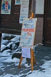 草津温泉「千代の湯 時間湯」の初体験(源泉:熱の湯) - 登山道の管理日記