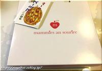 mammies an sourire (マミーズ・アン・スリーズ) の アップルパイ - 今日の晩御飯何作ろう!?(2)
