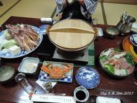 ◆ 2016最後の美食旅、その16 「七釜温泉 あかね荘」へ 夕食編 (2016年11月) - 空と 8 と温泉と
