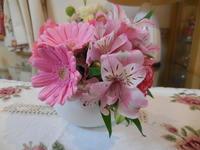 感謝、感激 ピンクのブーケ - ラベンダー色のカフェ time