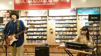 みたまに響く音 ーゆうき(オオルタイチ&YTAMO)インストアライヴat渋谷タワーレコード - 鴎庵