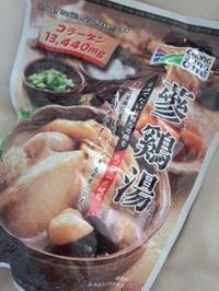 CHUNG JUNG ONE(チョンジョンウォン)の蔘鷄湯(サムゲタン) - 東京ライフ
