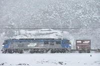 東海道の雪中貨物 - 荷物置き場