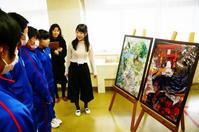 旭町中学校で対話型鑑賞 - せいとくアートランダム