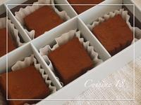 糖質オフの生チョコ - cuisine18 晴れのち晴れ