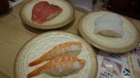 2016年冬日本日記@日本の回転寿司 - ハチドリのブラジル・サンパウロ(時々日本)日記