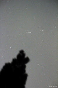 2月18日のエンケ彗星 - お手軽天体写真