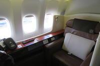 シドニー遠征  復路編 その8 空の上のレストラン2 - 南の島の飛行機日記