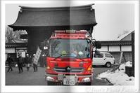 富山散歩~県西部280~瑞龍寺の防火訓練 - Tomの一人旅~気のむくまま、足のむくまま~