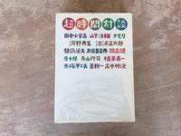 一箱の本 3 - BOOKRIUM 本のある生活
