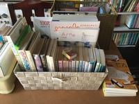 LOGOSで一箱 - BOOKRIUM 本のある生活