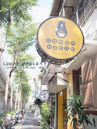 GOMAN MANGO   台湾 - Favorite place  - cafe hopping -