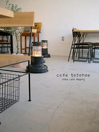 cafe トトノエ    千葉・小室 - Favorite place  - cafe hopping -