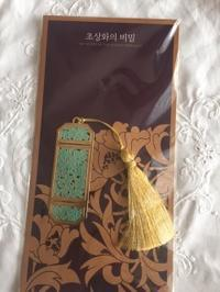 Museum Goods ,Korean Art, stationary - cloister of the beauty