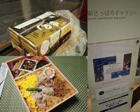 2月19日 今日の写真 - ainosatoブログ02