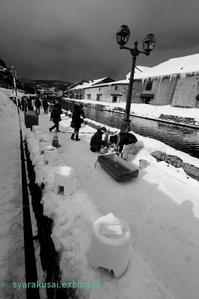 雪景色2 - 写楽彩
