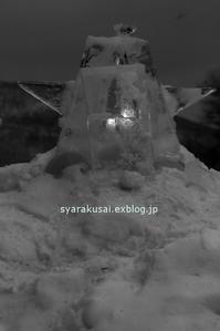 雪あかり - 写楽彩