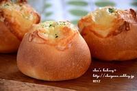 ホシノ天然酵母チーズパン - *sheipann cafe*