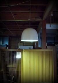 光ってるね - デンマーク家具・スーク・ことのまま日記