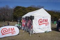 Fun Run日記 その5 @FMマラソンIN庄内緑地 - Late for the Sky