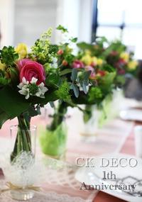 CK DECO感謝祭 ☆ 1日目 - Cozy home