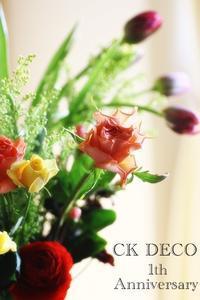CK DECO感謝祭 ☆ 2日目 - Cozy home
