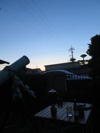 宵の明星を眺めながら - 八ヶ岳スタークラブ ~星をみんなで楽しもう~