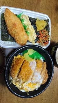 ほっともっとのお弁当懐かしの味 - Bento Life in Okinawa