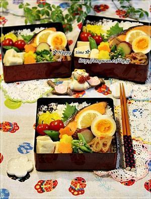 焼き鮭でおばんざい弁当と今夜はポトフ♪ - ☆Happy time☆