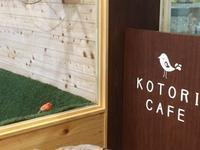 KOTORI CAFE - Chez-Nami