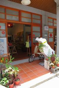 迪化街ブラブラまとめ - yuru run*run Cafe