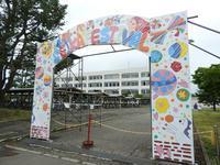 北海道美唄聖華高等学校 聖華祭/美唄市 - 貧乏なりに食べ歩く